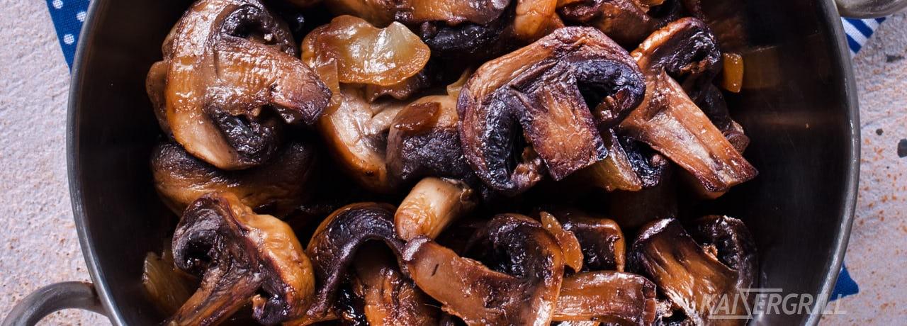 Копченые грибы